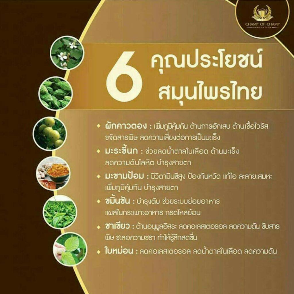 arshithong gold covid-19