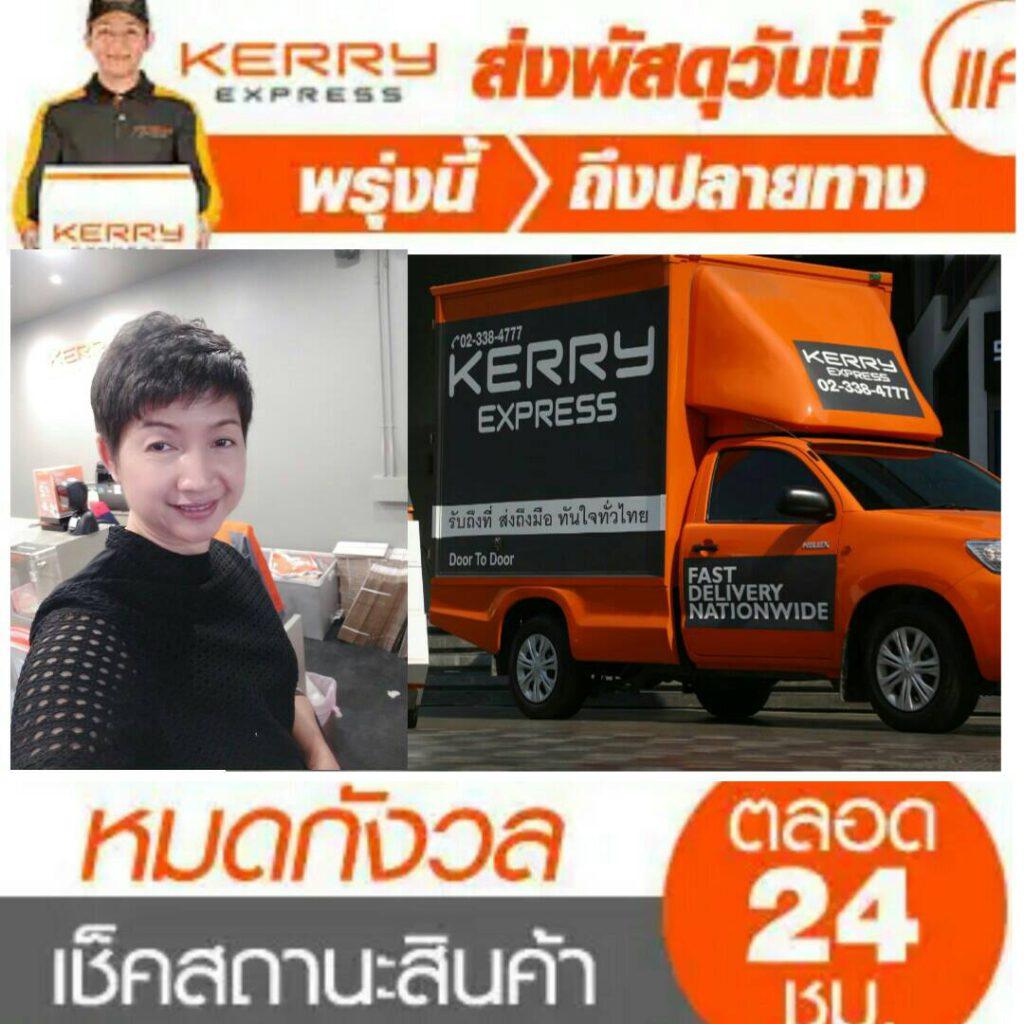 khem-healthyherb